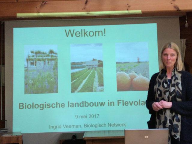 【ナノバブル】オランダ最先端農業研修 -第1回-│画像7