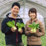 一生農業を続けたい女性を応援!農業専門婚活サイトRaitaiのご紹介