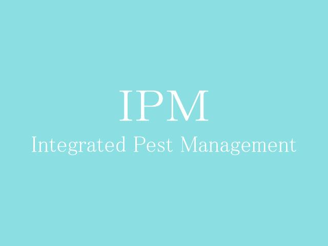 IPMで効率よく病害虫防除に努めよう│画像1