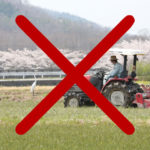 耕さない農業。不耕起栽培とは?