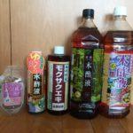 Amazonランキング上位&市販の木酢液を比べてみた①。木酢液ごとの特徴&選ぶポイント。