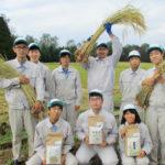 【試飲会実施】2020年7月1日(水)より、グローバルGAP認証取得のお米で作った糀甘酒「福島県立岩瀬農業高等学校産米 無添加糀あまざけ」販売開始