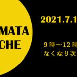 【7月17日(土)】YACHIMATA MARCHE in カクイチA-SITE 八街店